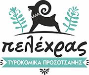 ΒΙΟ-ΠΕΛΕΧΡΑΣ